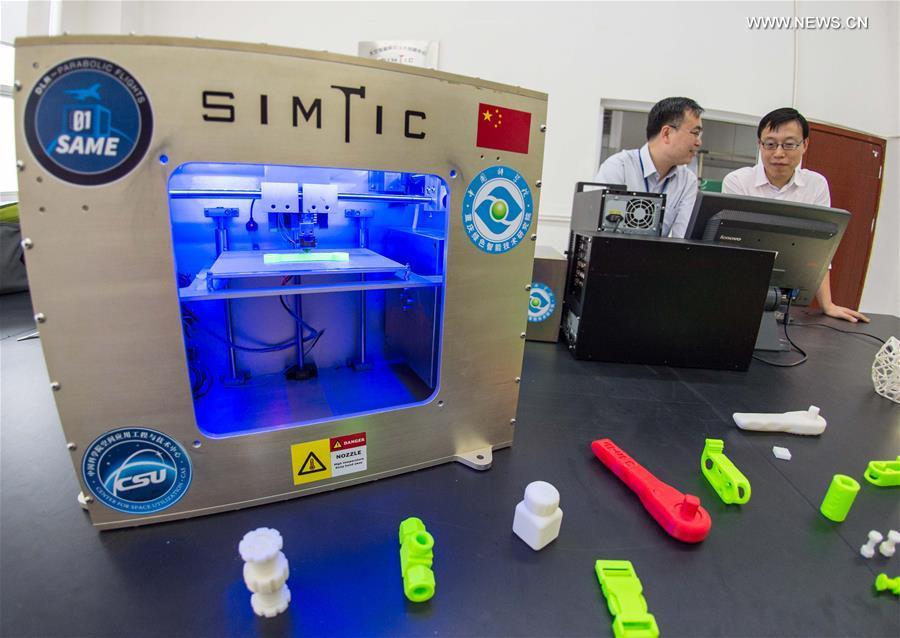 космический 3D-принтер китай мкс 3D-printer china отвратительные мужики
