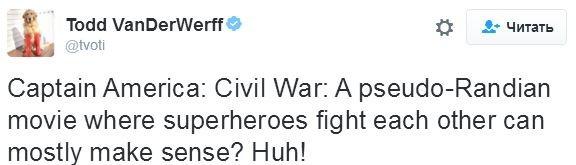 гражданская война первый мститель противостояние