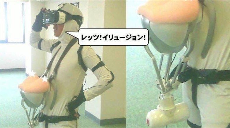 симулятор секса Illusion VR отвратительные мужики disgusting men