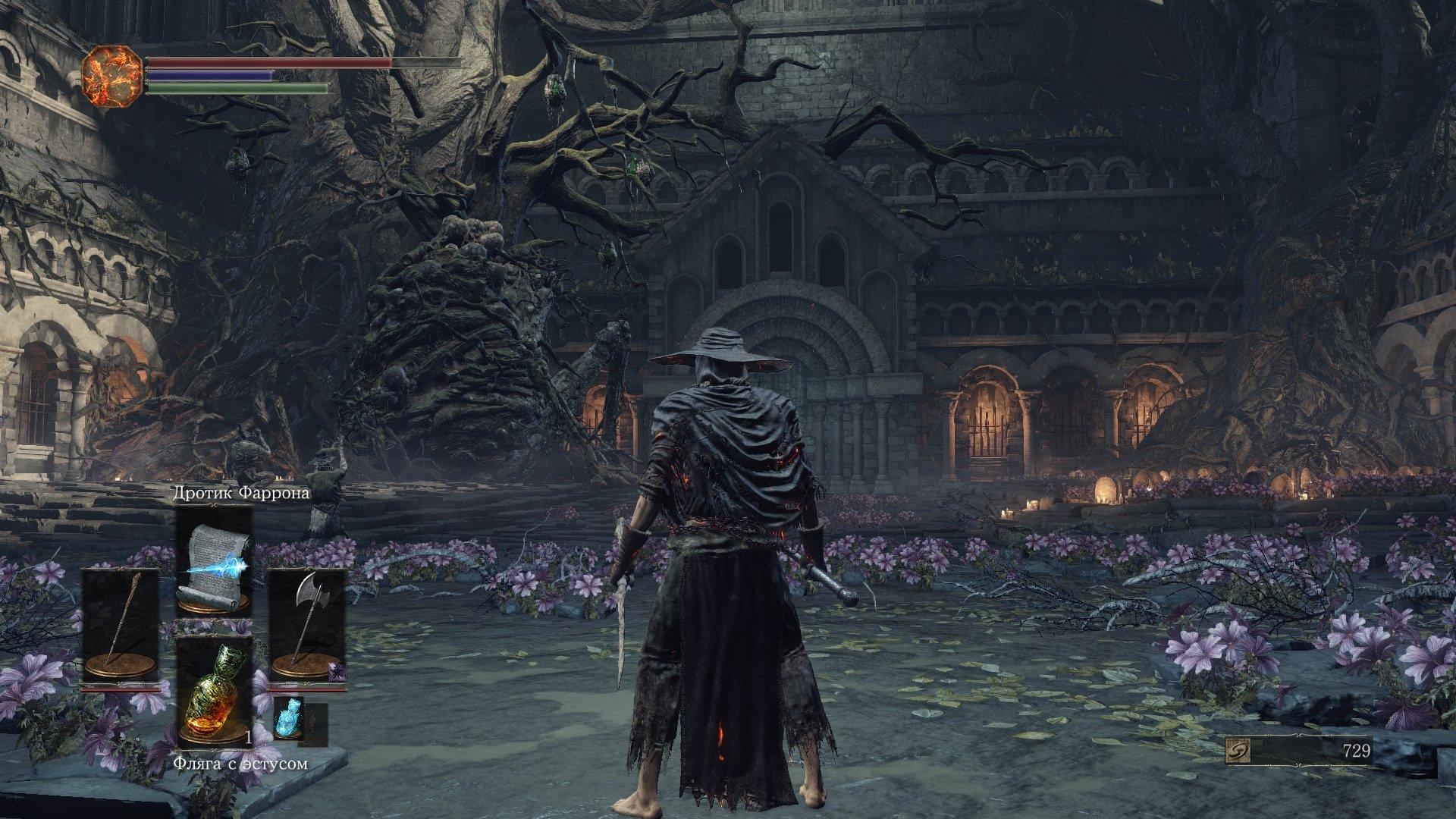 dark souls 3 прохождение как убить босса дерево tree boss dark souls 3 curse rotted greatwood проклятое великое дерево