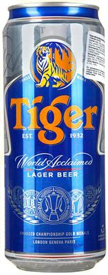 пиво tiger обзор случайные обзоры dissgusting men отвратительные мужики