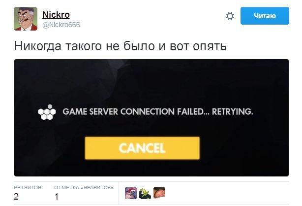 overwatch запуск старт продаж сервера недоступны лежат отзывы рецензии твиттер атака говноедов игры отвратительные мужики