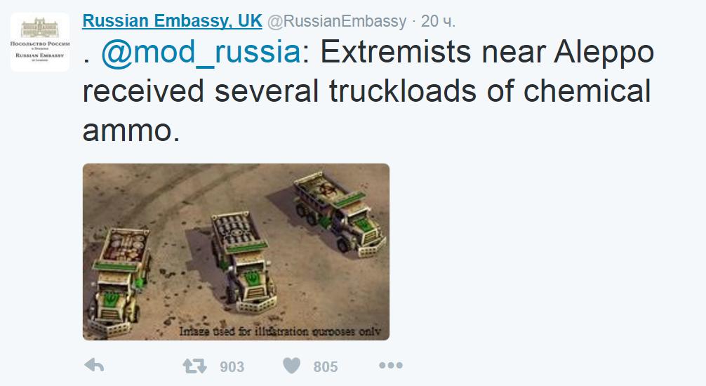 российское посольство в лондоне command & conquer generals фейл вин отвратительные мужики russian embassy disgusting men