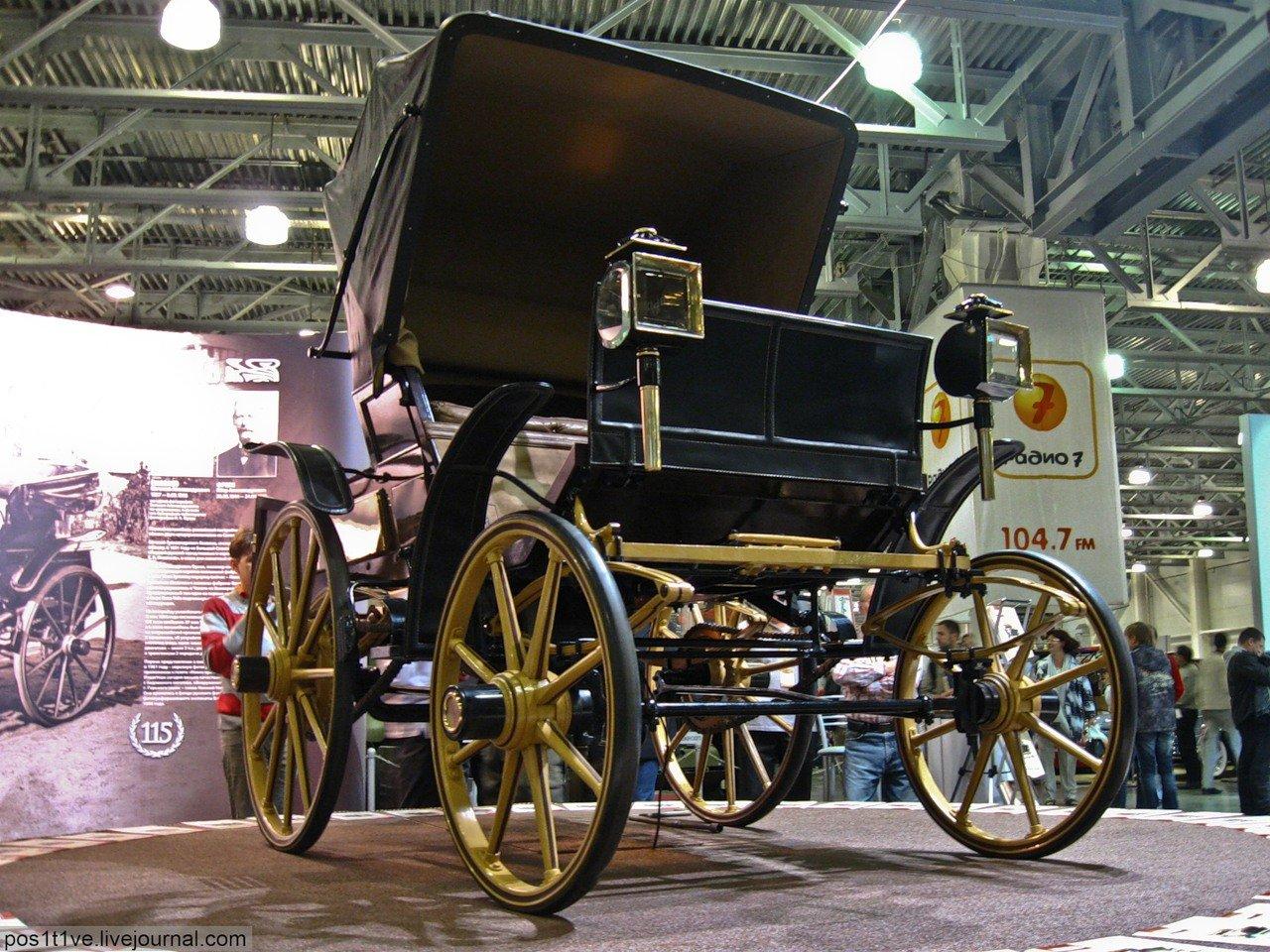 Первые автомобили в россии фото