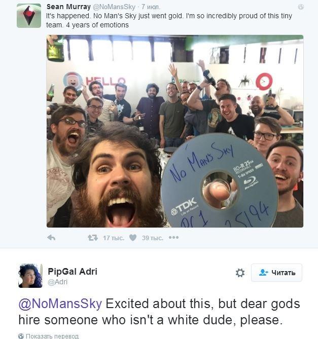 No Man's Sky черные белые женщины мужчины феминистки недовольны твиттер ушла на золото игры новости отвратительные мужики