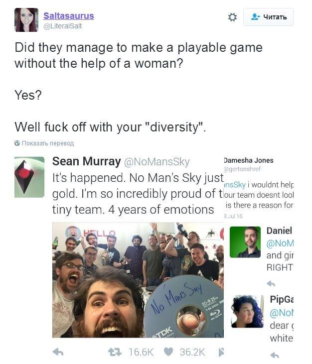 Заманал уже этот расизм