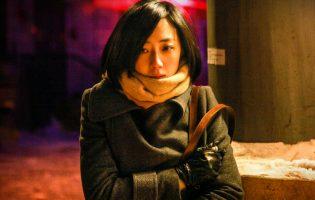 Настоящий детектив по-китайски: фильм «Черный уголь, тонкий лед»