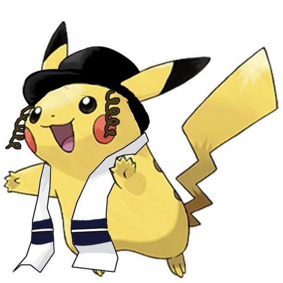 pokemon go покемоны кошерное вино синагога иудаизм отвратительные мужики диббук disgusting men