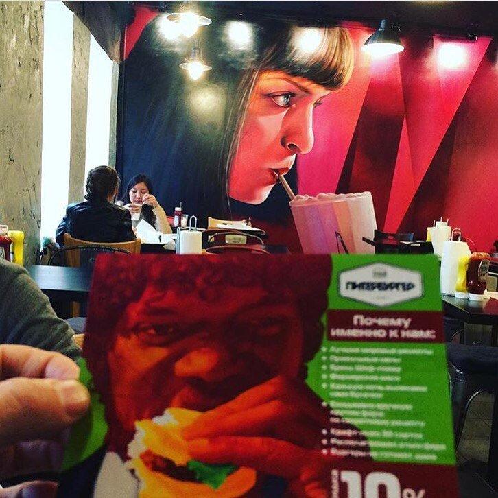 случайные обзоры где поесть где попить где выпить Питербургер Масло кукурузное Русский МасляникЪ Шоколадный коктейль Cacaolat отвратительные мужики