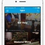 booze приложение подписка на ежедневные коктейли в барах закрытый клуб алкоголь еда новости отвратительные мужики