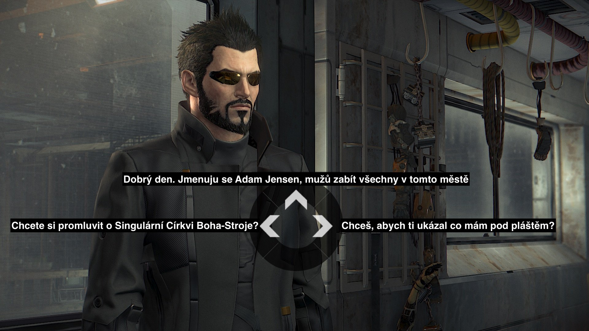 deus ex mankind divided рвзговорник