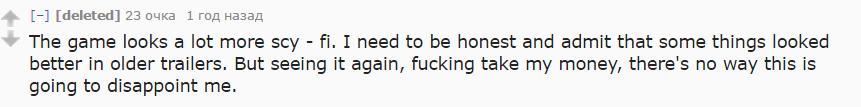 no man's sky ожидания vs реальность отвратительные мужики disgusting men