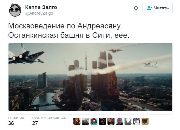 защитники сарик андреасян кино фильмы российское супергерои отечественный мнение рецензия комментарии атака говноедов отвратительные мужики