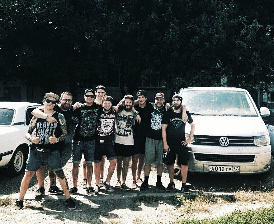 рок группа тур по европе и россии профессия водитель шофер
