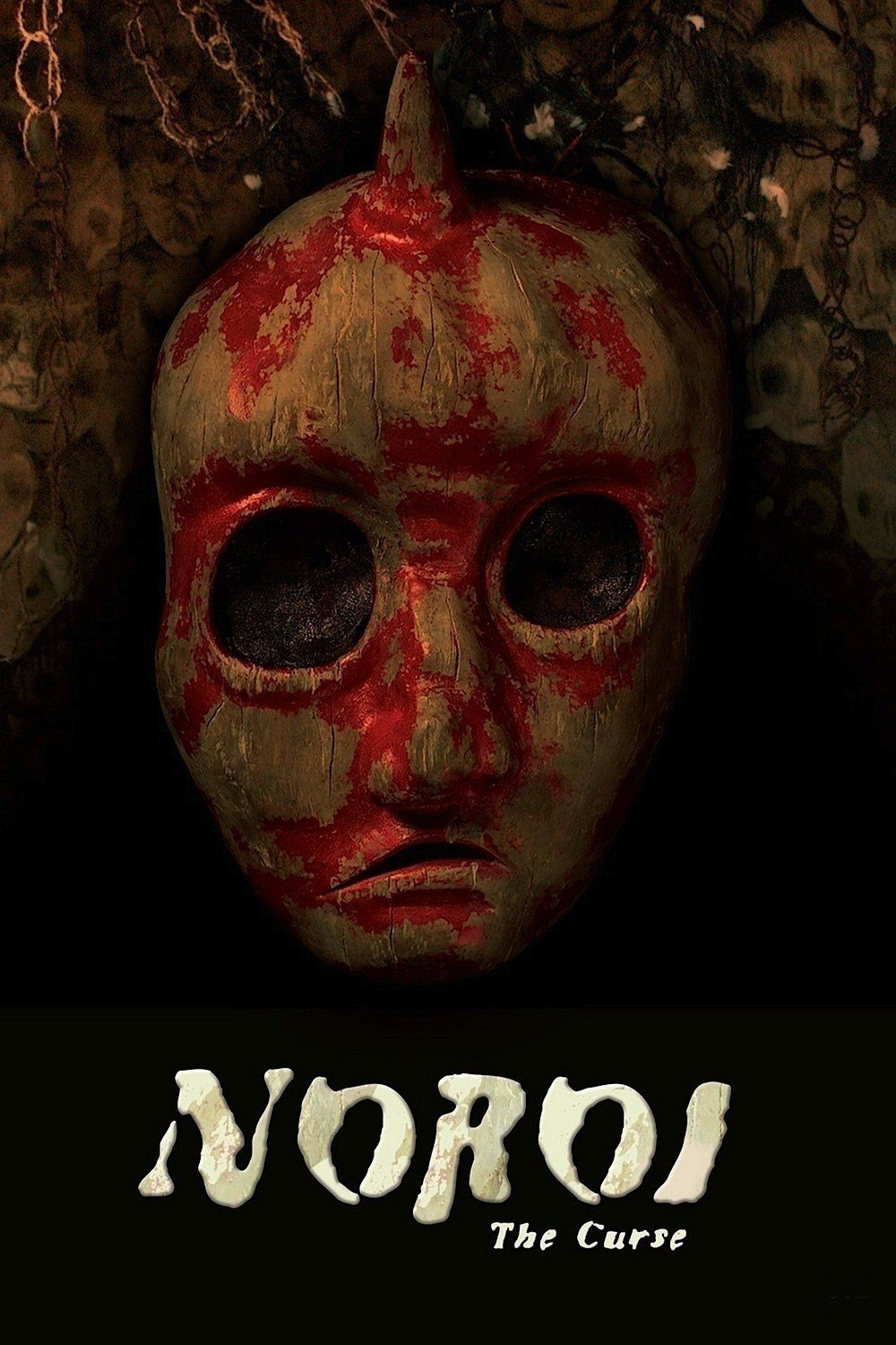 The Curse (Noroi), 2005 mockumentary horror best лучшие фильмы ужасов mondo cane