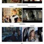 Юлия Васильева реклама всего ролики рекламные девушка ты знаешь снялась фото девушки отвратительные мужики