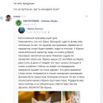 Хабаровск девушки издевались над животными живодерки две новости дичь отвратительные мужики
