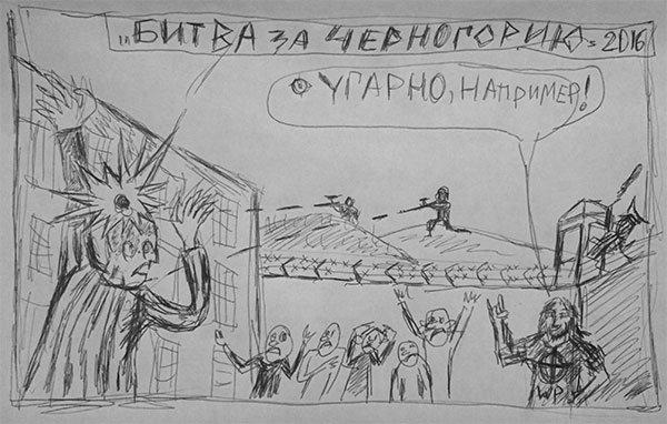 сергей паук троицкий сел в тюрьму за поджог коррозия металла отвратительные мужики disgusting men