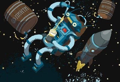 pinta_blue-robot