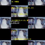 Ринна искусственный интеллект бот японский Microsoft школьница старшеклассница подросток впала в депрессию впал в уныние новости технологии отвратительные мужики