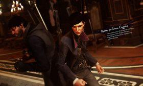 Три часа в Dishonored 2: первые впечатления, которыми нельзя не поделиться