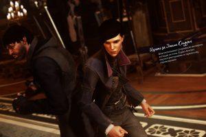 dishonored 2 review preview обзор впечатления отвратительные мужики disgusting men
