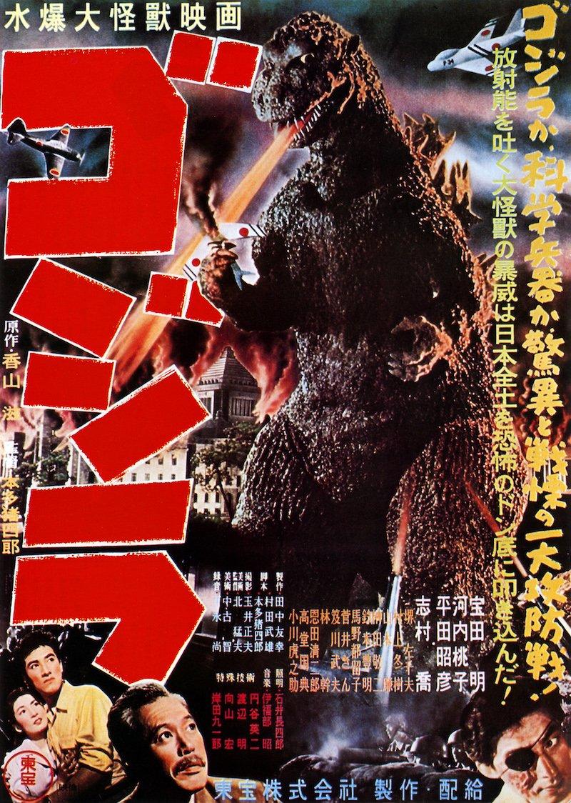best creature horror movies лучшие фильмы ужасов про чудовищ