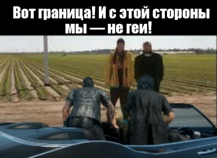 final fantasy 15 final fantasy xv car meme memes