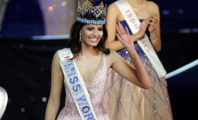 «Мисс мира-2016» стала девушка из Пуэрто-Рико — вот 10 фотографий с ней