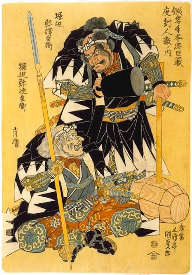 миямото мусаси сасаки кодзиро книга пяти колец величайшая дуэль самураев катана нодати отвратительные мужики disgusting men