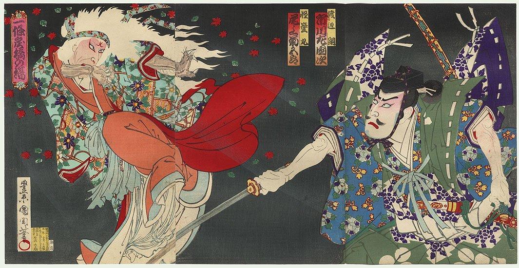джордж буш мем пончо понедельник начинается с дичи японская ведьма новости отвратительные мужики disgusting men