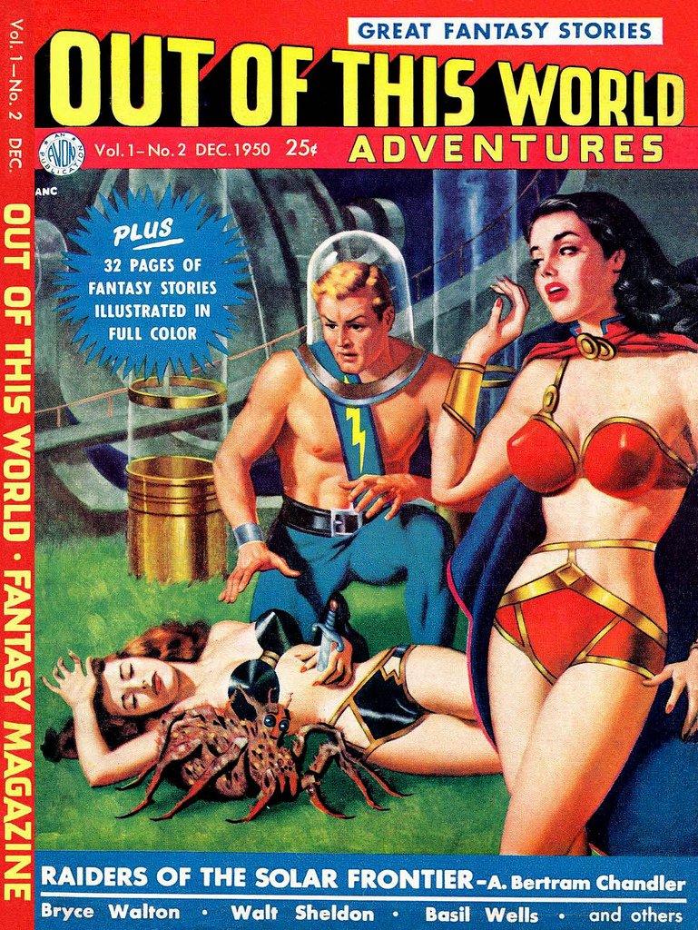 Какой должна быть идеальная книга для мужика чтение фантастика отвратительные мужики disgusting men
