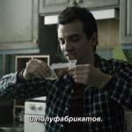 мужчина ищет женщину закрыли третий сезон комедийный сериал про любовь отношения эрик андре что посмотреть кино сериалы отвратительные мужики
