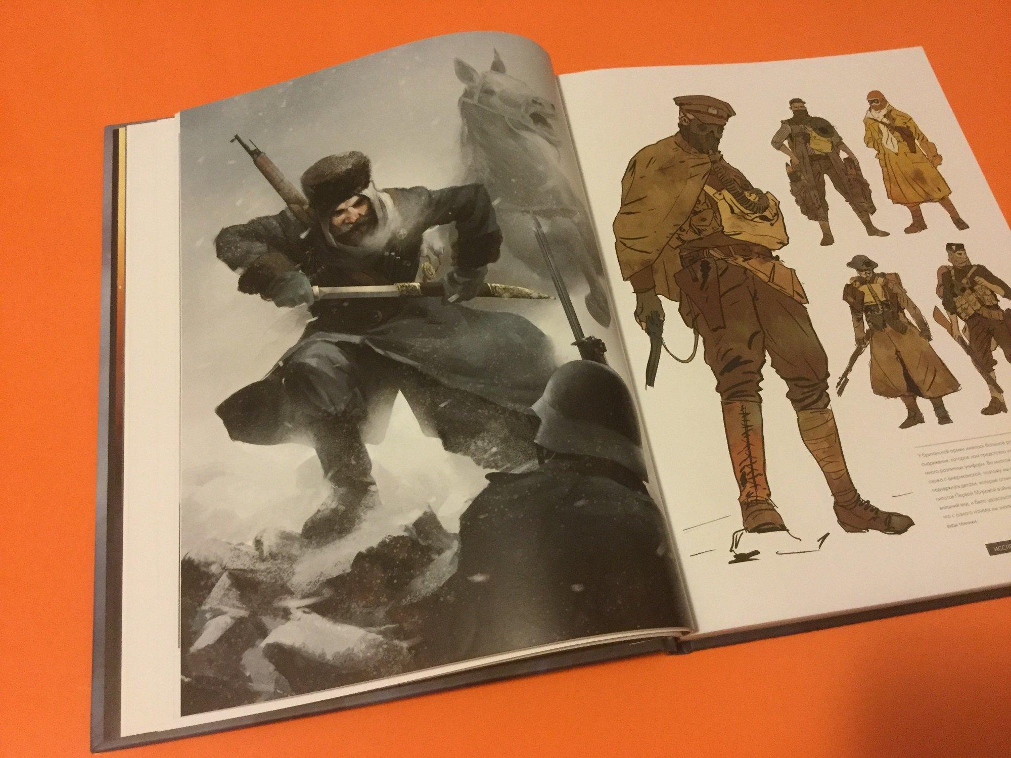 артбук искусство battlefield 1 рецензия арт отвратительные мужики disgusting men