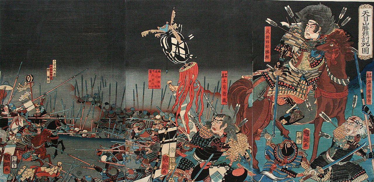 sengoku period japan