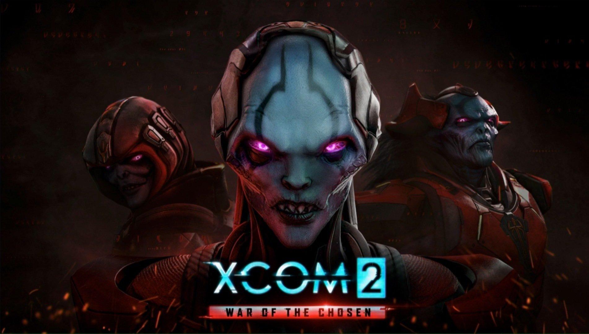 xcom 2 war of the chosen рецензия отвратительные мужики disgusting men