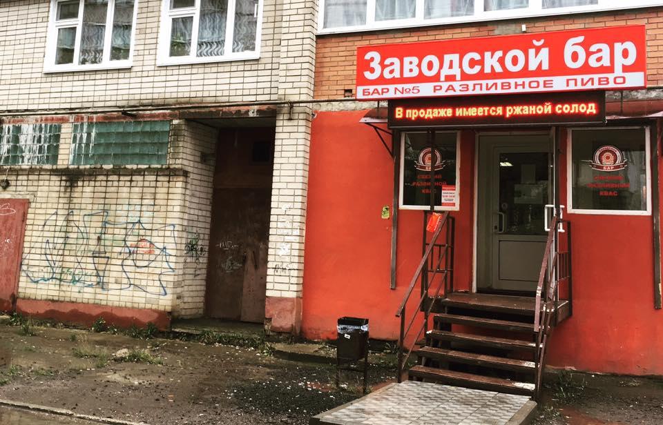 Сергей Омельяненко интервью с амбассадором виски Jameson отвратительные мужики disgusting men