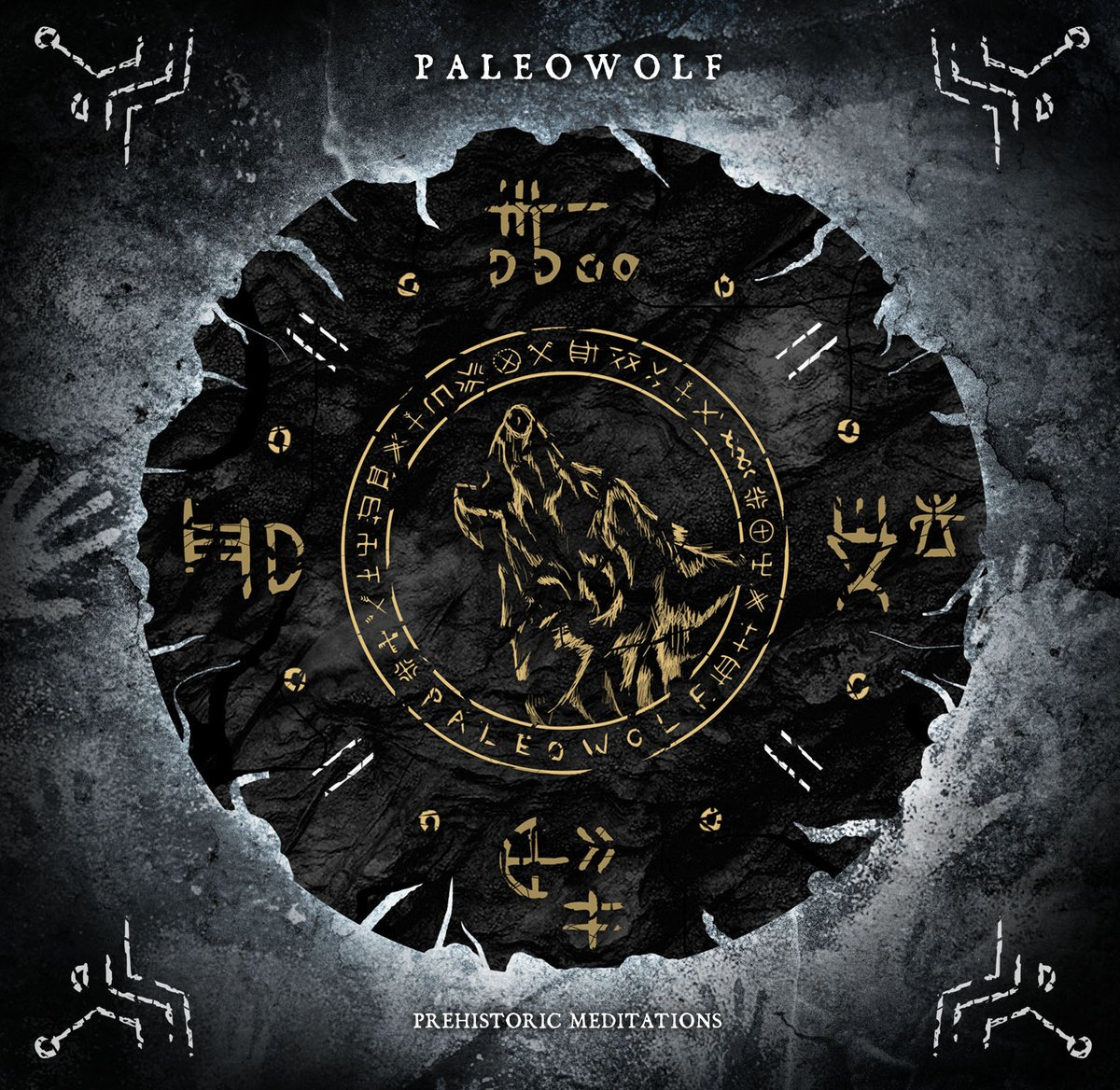 Лучшие музыкальные альбомы 2017 года — Paleowolf — Отвратительные мужики — Итоги года