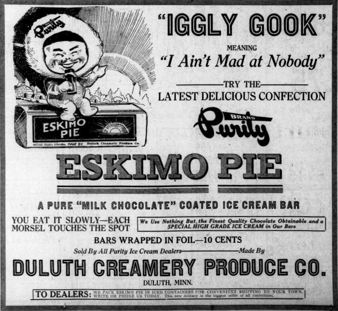 праздники января 2018 день эскимо отвратительные мужики disgusting men eskimo day