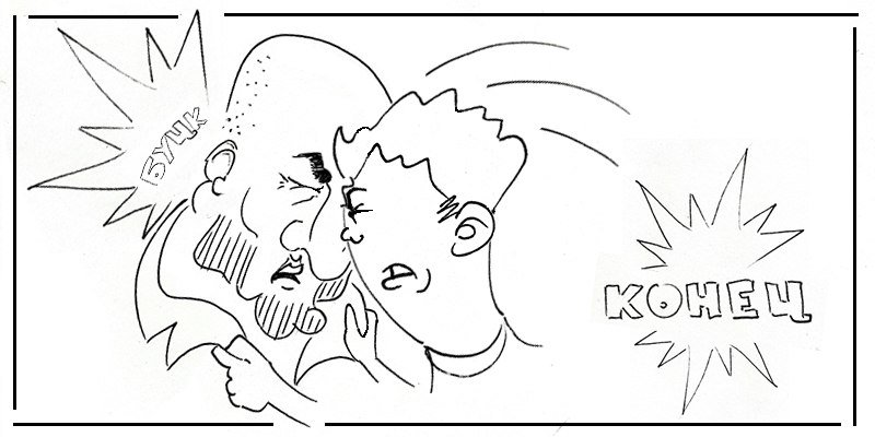 как делается шотландский поцелуй scottish kiss отвратительные мужики disgusting men