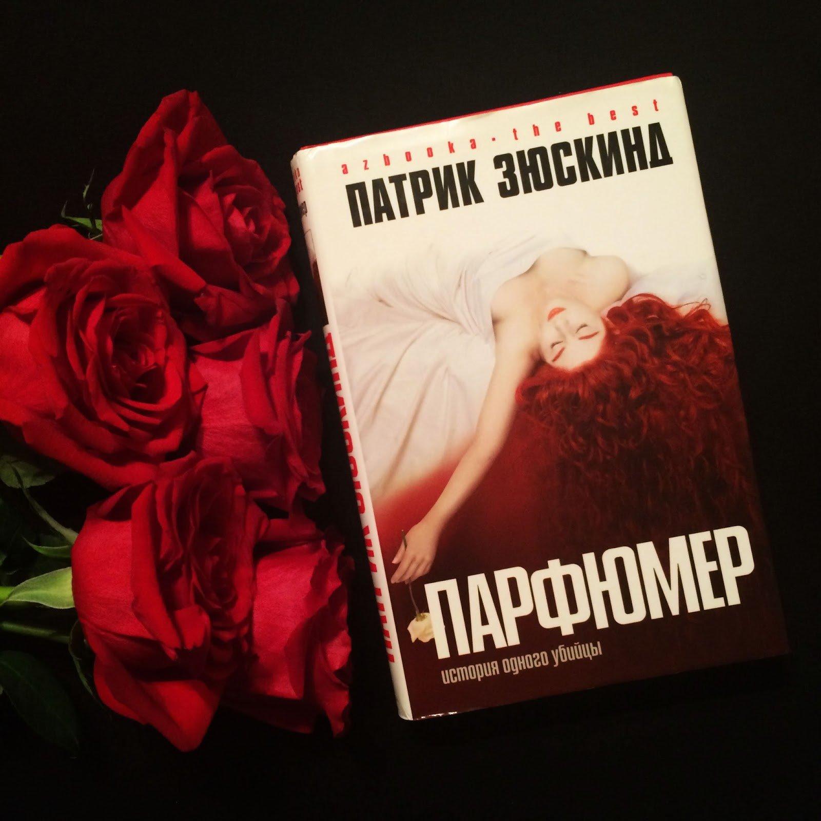 8 марта подарки книги чтиво отвратительные мужики disgusting men