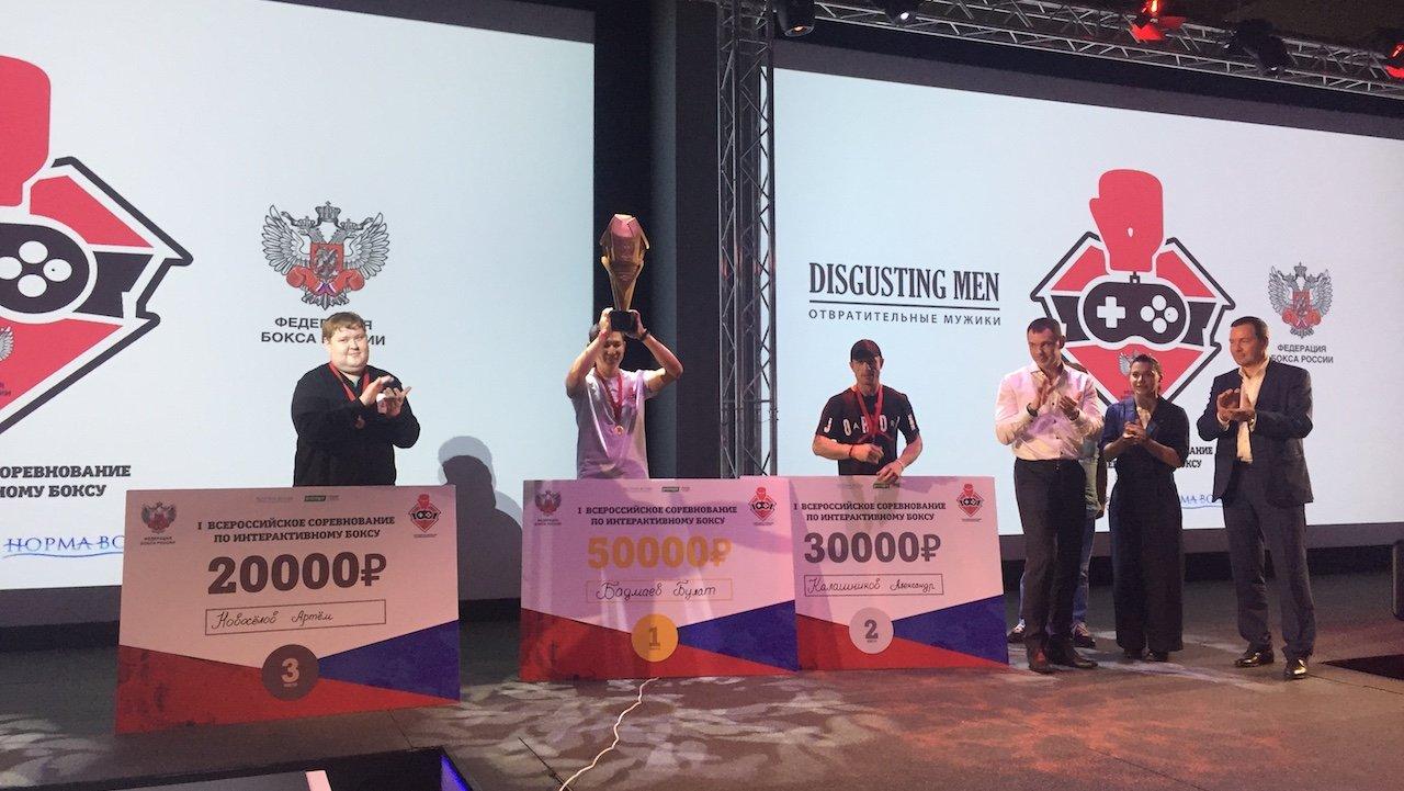 Fight Night Champion всероссийское соревнование по интерактивному боксу