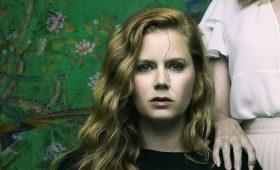 Америка со вкусом водки: 5 причин смотреть «Острые предметы» — новый мини-сериал от HBO