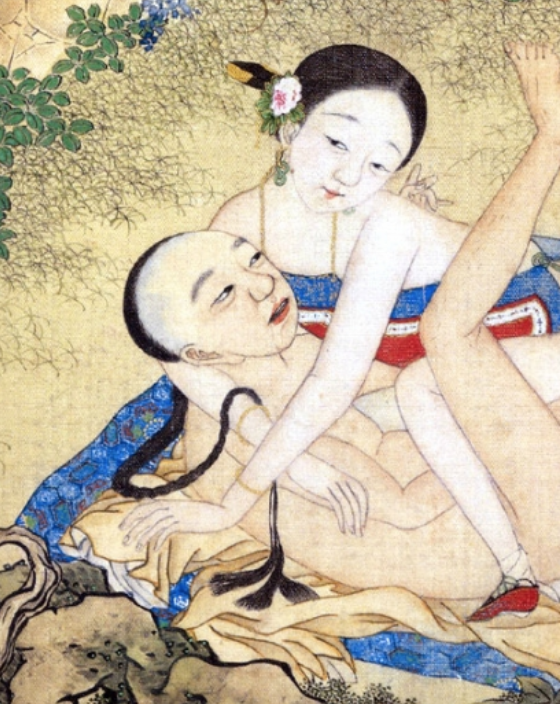 сунь цзы искусство войны история девушки отвратительные мужики disgusting men