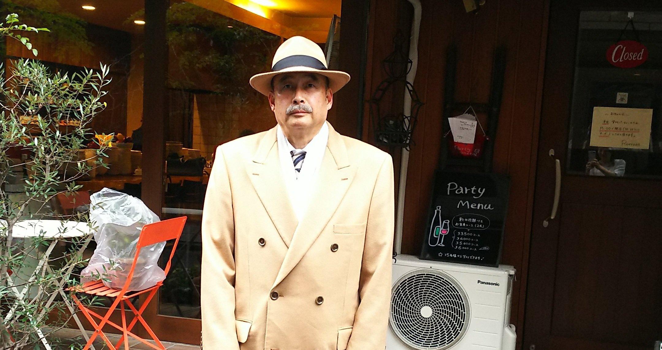 японский дед новости японии ossan rental отвратительные мужики disgusting men
