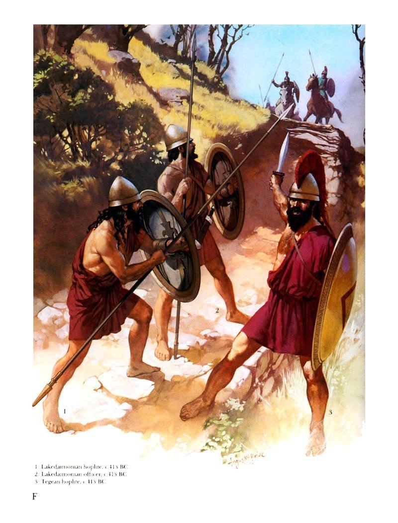 пелопоннесская война история отвратительные мужики disgusting men