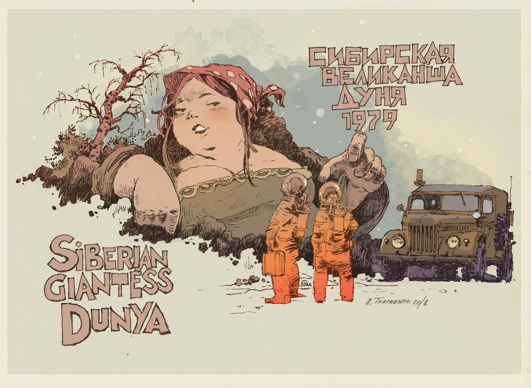 арт советские авто роботы ткаченко отвратительные мужики disgusting men