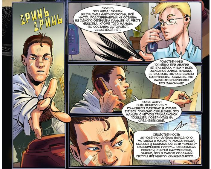 бабл bubble комиксы отвратительные мужики disgusting men