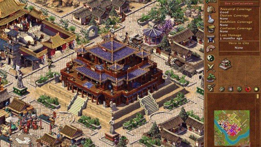 Emperor: Rise of the Middle Kingdom случайные обзоры отвратительные мужики disgusting men
