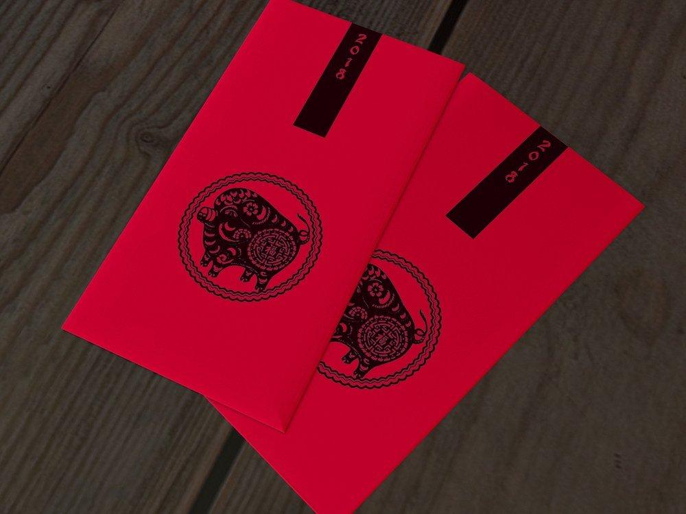 хунбао красный конверт подарки на новый год отвратительные мужики disgusting men